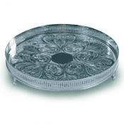 Classic Round Gallery Tray